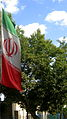 Flag of Iran in the Nishapur Railway Station square 38.JPG