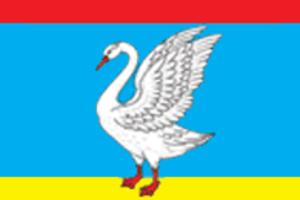 Lebedyan - Image: Flag of Lebedyan (Lipetsk oblast)