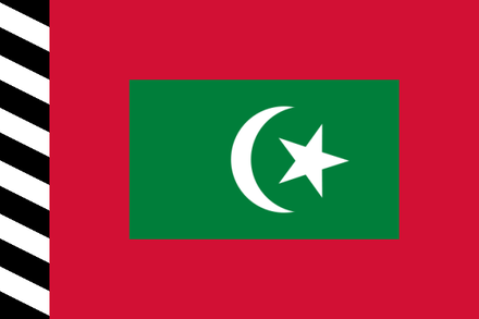 Flag of the Sultan of the Maldives Flag of the Sultan of the Maldives.png