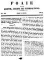 Foaie pentru minte, inima si literatura, Nr. 23, Anul 1842.pdf