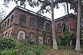 Former Japanese Embassy in Gulangyu, Xiamen.jpg