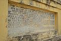 Foundation Stone - Hazarduari Palace - Nizamat Fort Campus - Murshidabad 2017-03-28 6365.JPG