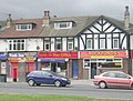 Foundry Lane Post Office and Shops - York Road - geograph.org.uk - 894919.jpg