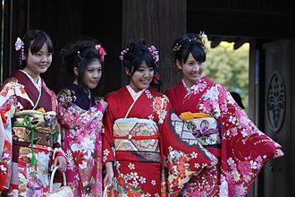 Genpuku - Women celebrate, seijin shiki, the modern day equivalent of genpuku.