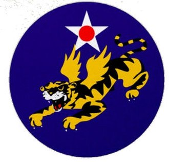 Fourteenth Air Force - Image: Fourteenth Air Force Emblem (World War II)