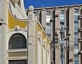 Fragments of Office House of Ivan Sytin at Tverskaya Street and of Izvestiya Building.jpg