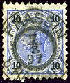 Frassin 1897 File6201.jpg