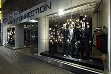 424973160a French Connection (clothing) - Wikipedia