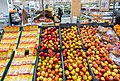 Fresh fruits and vegetables in 2020 07.jpg