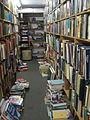 FtLauderdaleAug08BookshopHiltelInsideD.jpg