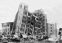 Fukui Earthquake 1948 - damaged building.jpg