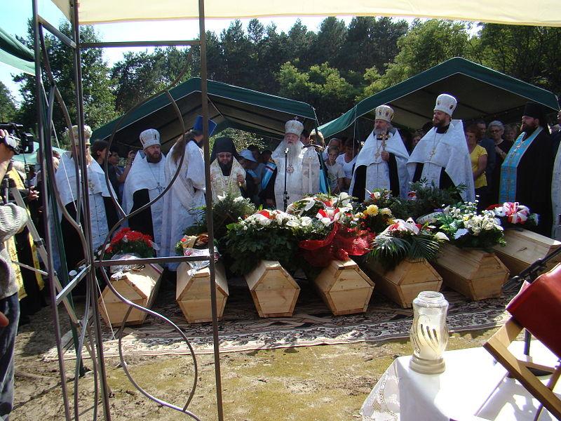 File:Funeral in 2011 (2).jpg