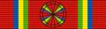 GAB Order of the Equatorial Star - Officer BAR.png