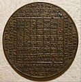 GREAT BRITAIN, BIRMINGHAM -JAMES DAVIES CONDOR ERA CALENDAR COIN 1795 a - Flickr - woody1778a.jpg