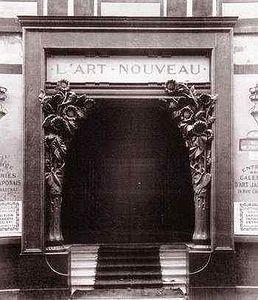 Galeries Bing entrée rue de Provence