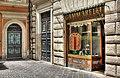 Gammarelli (Roma).jpg