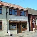 Garthorpe Village Stores - geograph.org.uk - 236219.jpg