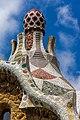 Gaudi's Park Güell Entrance Confection.jpg