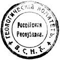 Geolgom-VSNH.jpg