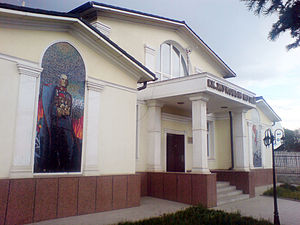 Georgy Zhukov's Home Museum in Ulan-Bator.JPG