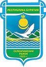 Gerb of Selenginskiy district.jpg