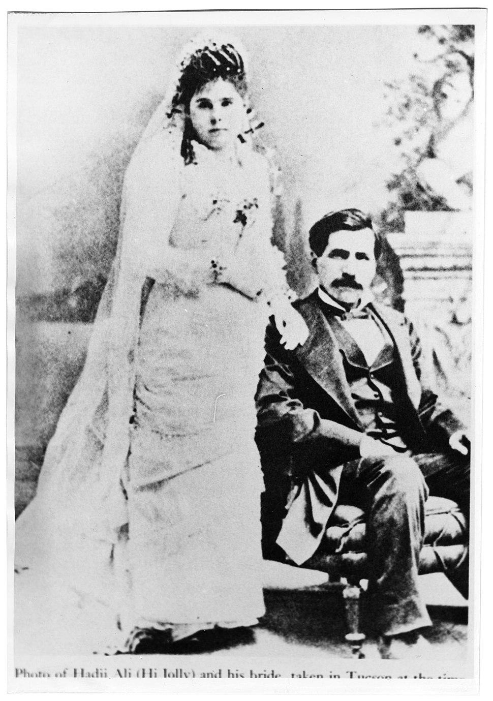 Gertrudis Serna & Hadji Ali