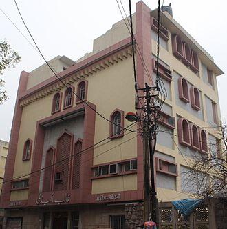 Ghalib Academy, New Delhi - Building of Ghalib Academy