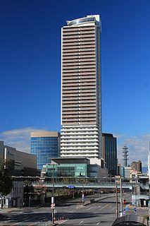 Gifu City Tower 43 multipurpose skyscraper in Japan