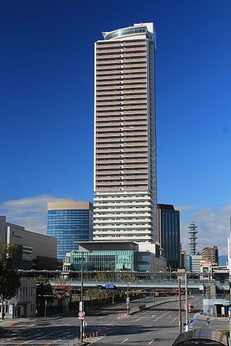 Gifu - Gifu City Tower 43