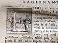 Giuseppe maria bianchini, Dei Granduchi di Toscana della real Casa De' Medici, per gio. battista recurti, venezia 1741, 16 cosimo III, 5 capolettera.jpg