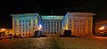 Gmach Urzędu Wojewódzkiego i Sejmu Śląskiego Katowice ul Jagiellońska 25 A28509.jpg