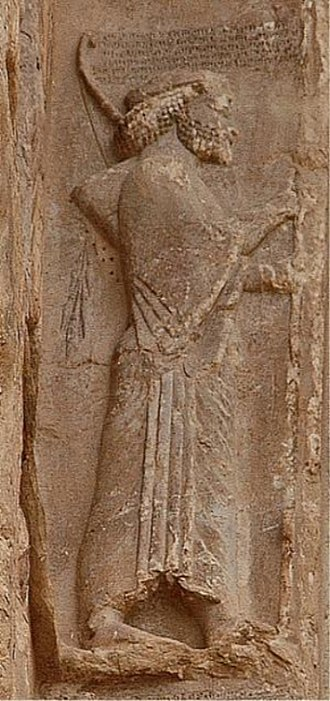 Mardonius (general) - Gobryas, father of Mardonius, on the tomb of Darius I.