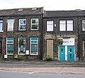 Golcar Library - Church Street - geograph.org.uk - 920837.jpg