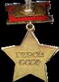 Golden Star medal 474 f.png