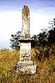 Grafenberg GstNr 763 Säulenstumpf.jpg
