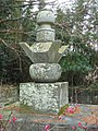 Grave of Nabeshima Mumenori in Kōden-ji Saga.jpeg