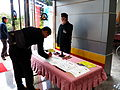 Guests Register Stand in Entrance of Armor School Museum 20130302.jpg