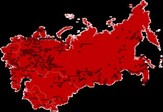 <i>Gulag Boss: A Soviet Memoir</i>