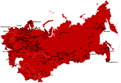 Gulag Location Map.png