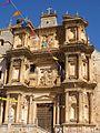 Gumiel de Izán - Iglesia de Santa María de la Asunción 19.jpg