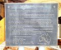 Gunbarrel Grader plaque.jpg