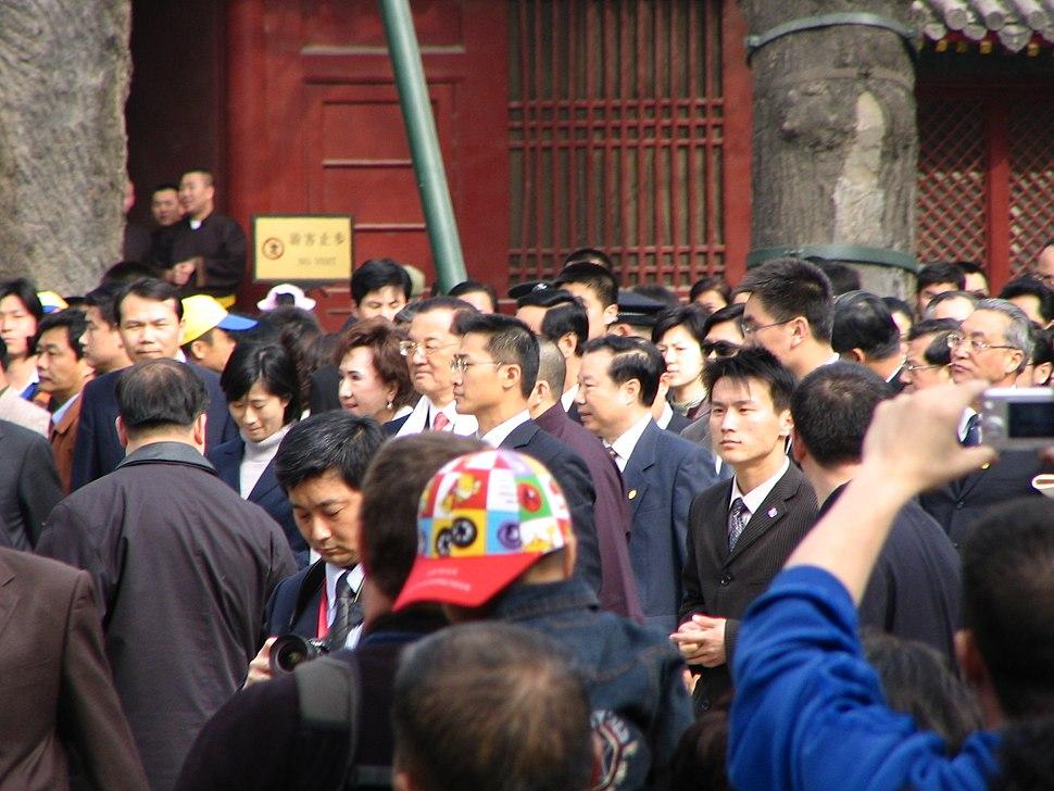 Guomindang president in Beijing Yonghe gong
