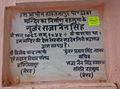 Gurjar Raja Nain singh Nagar.jpg