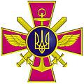 Gw emblem.jpg
