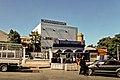 Hôpital Maillot مستشفى مايو - panoramio (1).jpg