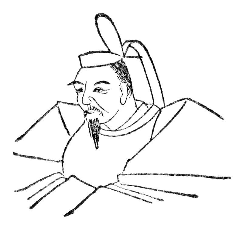 Hōjō Sadatoki.jpg