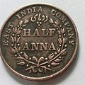 HALF ANNA 1835.jpg