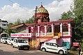 HH Shri Mataji Nirmala Devi.jpg