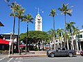 HI Honolulu Aloha Tower2.jpg