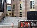 HK 中環 Central 德輔道中 Des Voeux Road SCBank 渣打銀行大廈 Standard Chartered Bank Building Dec 2018 SSG ESCADA stairs.jpg